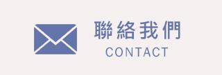 金鼎綠能科技股份有限公司廣告圖 3